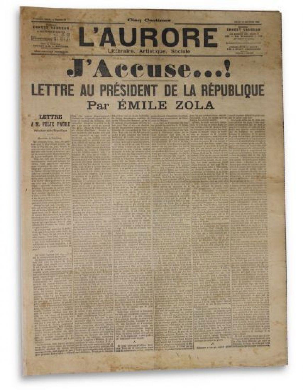 La Presse 5 - AMI - Atelier Musée de l'Imprimerie - Malesherbes