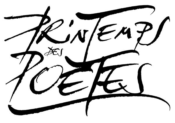 printemps_des_poetes_-_ernest_pignon-ernest-2