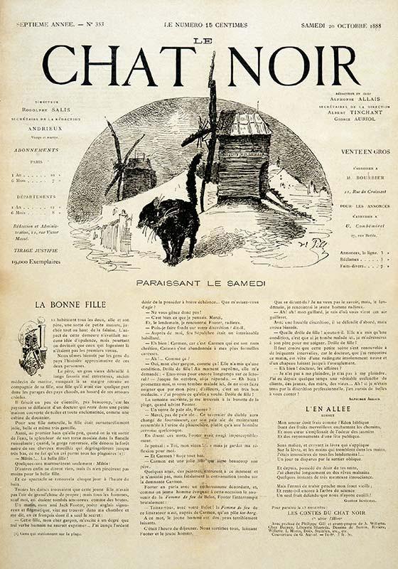 La Presse 4 - AMI - Atelier Musée de l'Imprimerie - Malesherbes